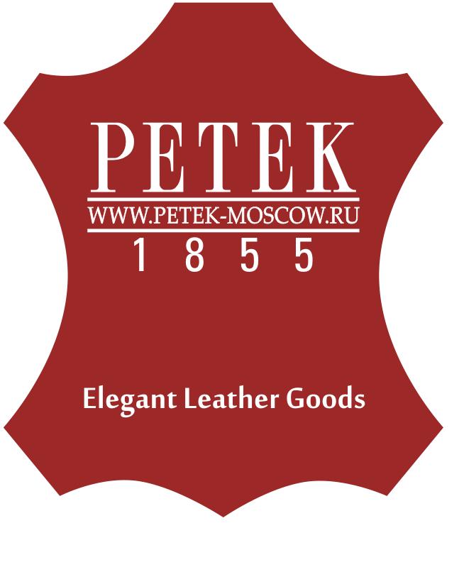 купить рабочие ботинки киевской фабрики